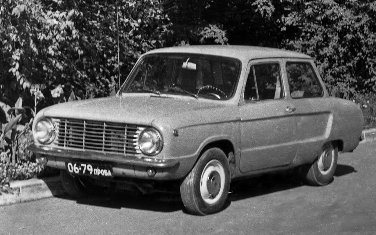 Какрождался советский передний привод— фото 879645