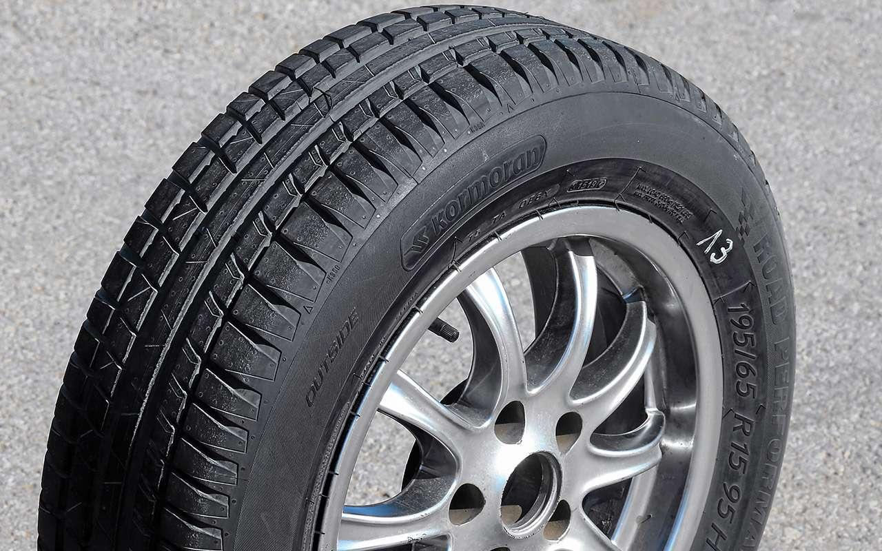 Летние 15-дюймовые шины— большой тест «Зарулем»— фото 1096827