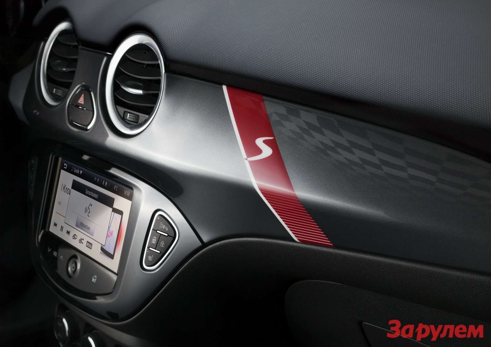 Opel-ADAM-S-Concept-290414(1)