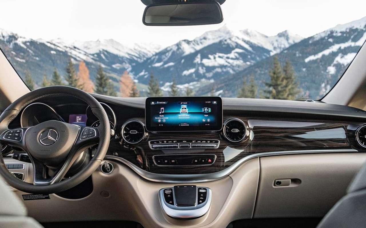 Автодом Mercedes-Benz выполняет команду: «Эй, Мерседес!»— фото 1019274