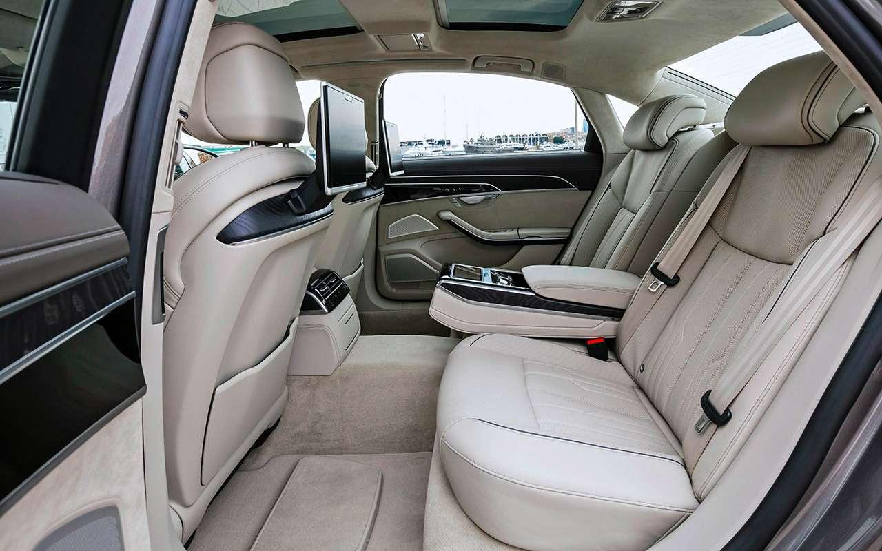Новый Audi A8: репортаж сзаднего сиденья— фото 823839