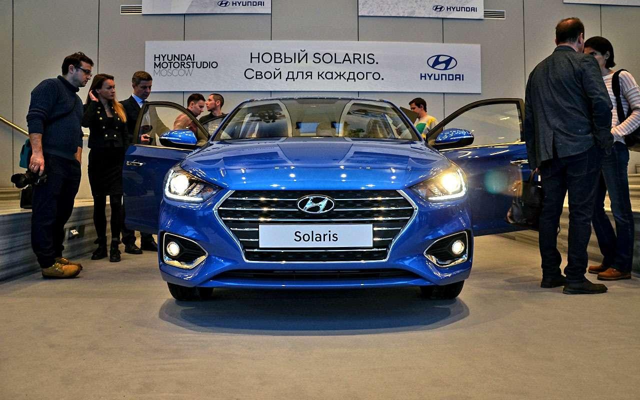 Hyundai Solaris второго поколения вышел изтени— фото 703609