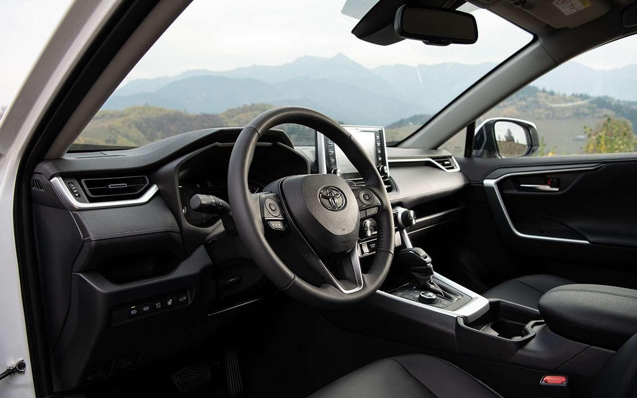Toyota RAV4— продажи начались, цены известны— фото 1005585