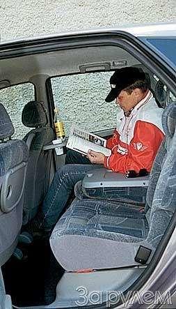 Тест Citroen Xsara Picasso, Mitsubishi Space Star, Mazda Premacy, Renault Scenic. Семейный квартет.— фото 20436