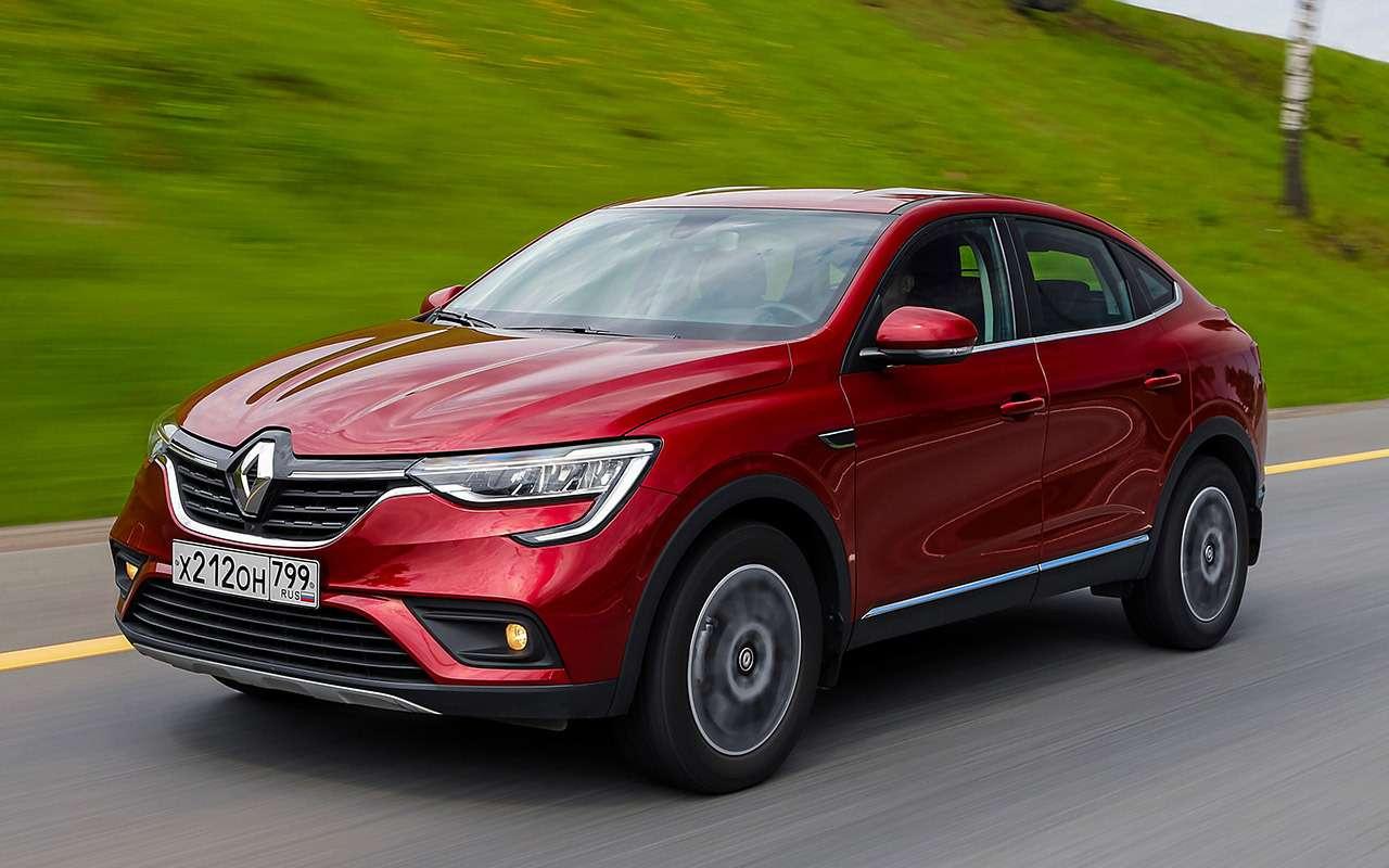 Новый Kaptur или Arkana: какой Renault вам нужен— фото 1160477