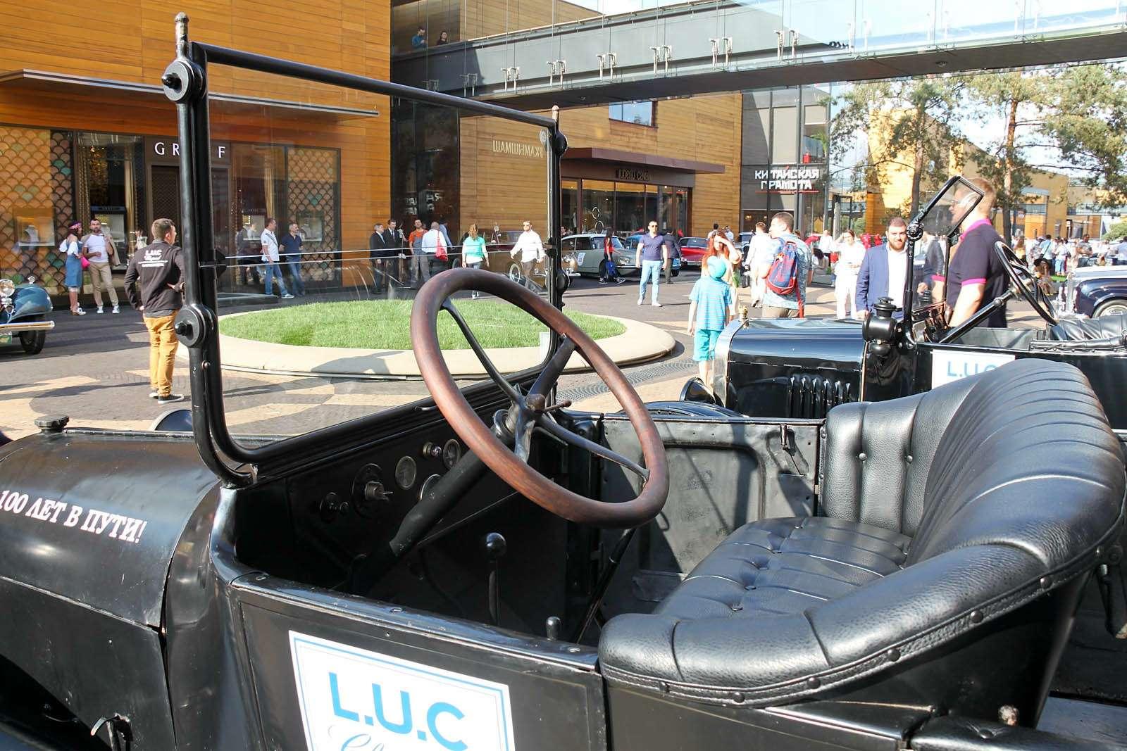 L.U.C Chopard Classic Weekend Rally: эмоции сналетом старины— фото 595955