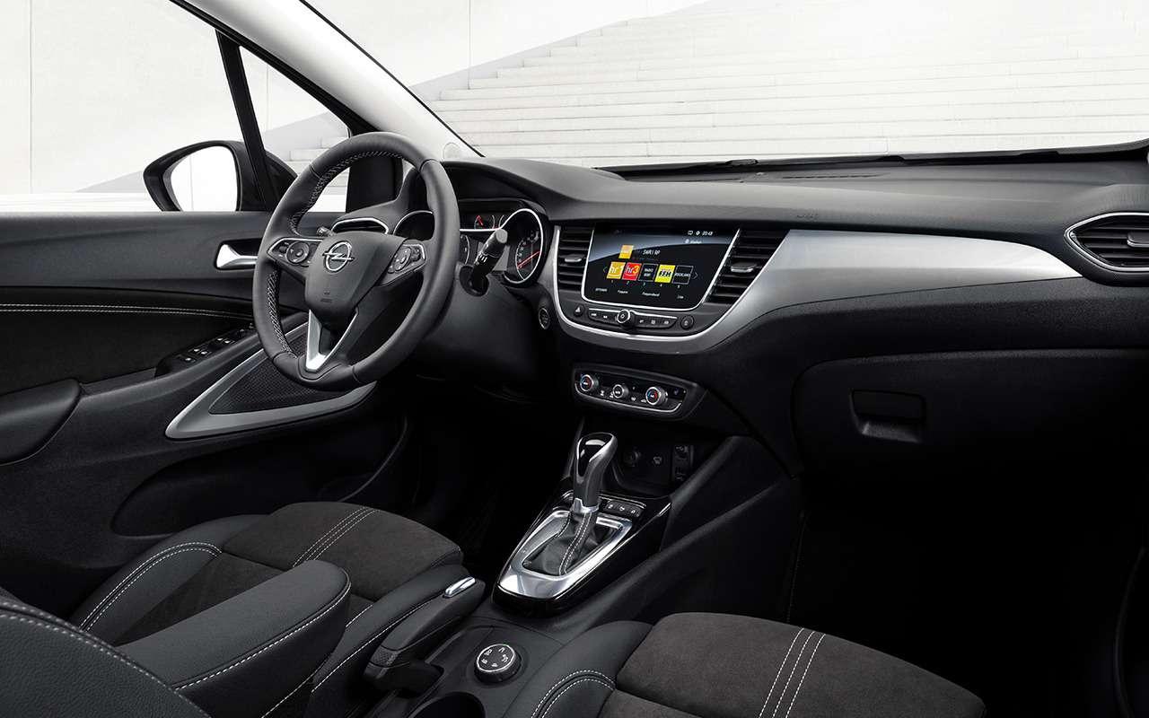 Opel Crossland: прием заказов ицены— фото 1237204