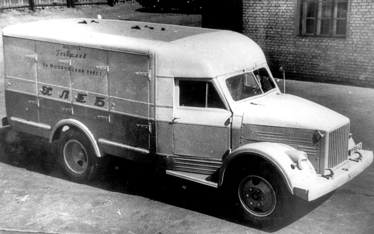 Самый популярный грузовик СССР— такого ГАЗ-51вы невидели— фото 961757