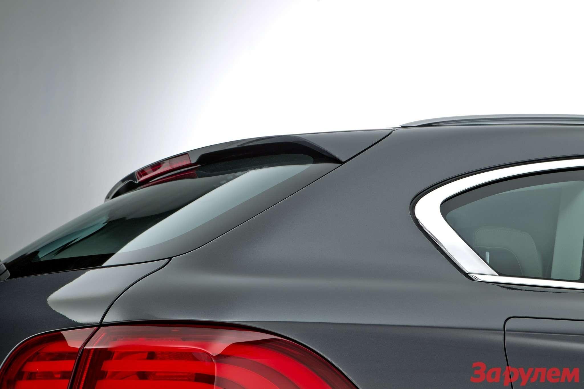 649760_Qoros 3Estate Concept— detail— rear hatch