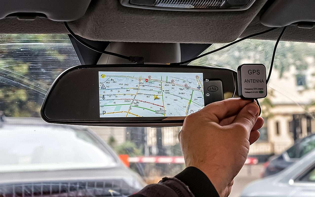Регистратор, навигатор, детектор, зеркало— все водном. Тест ЗР— фото 802357