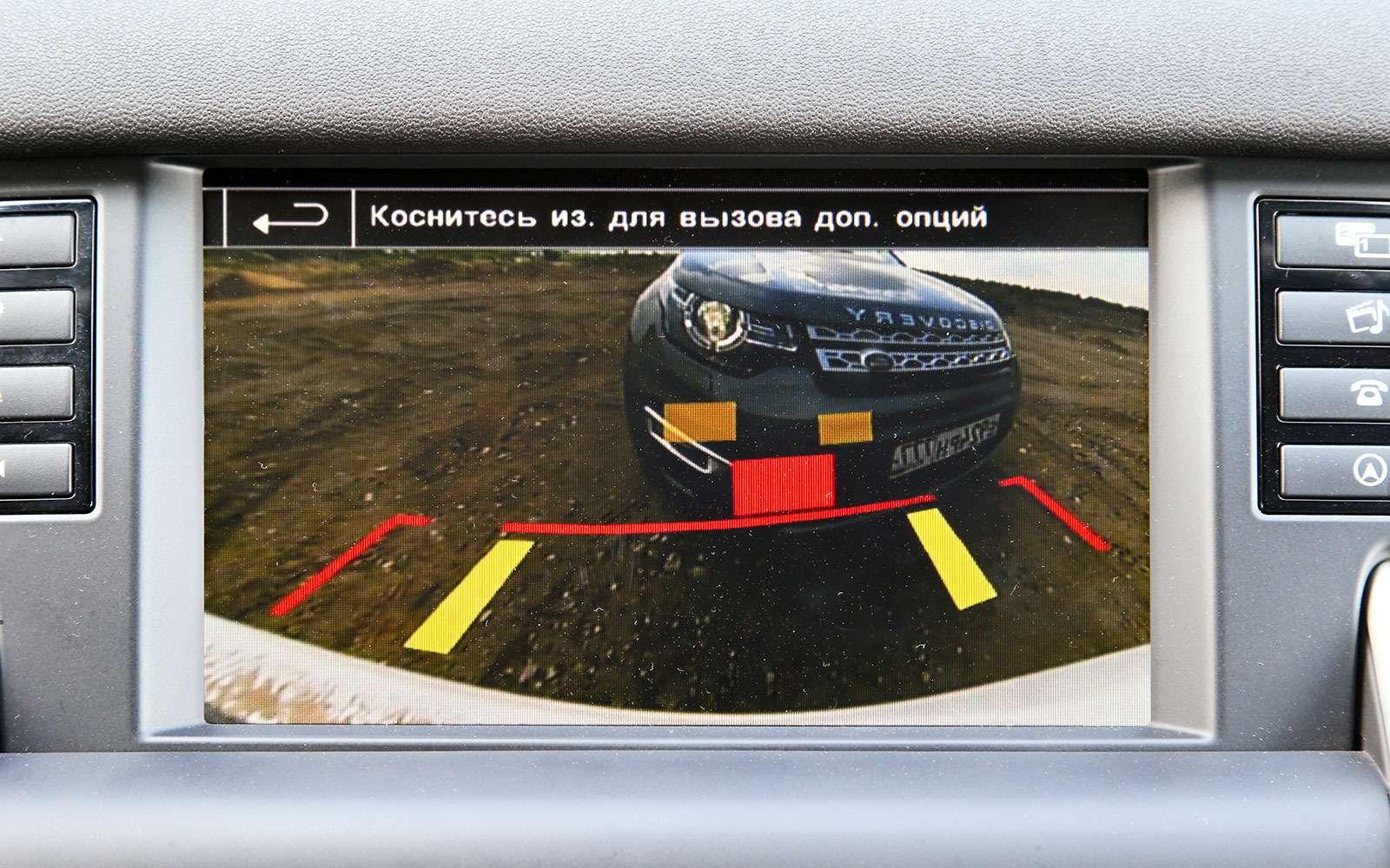 Выбираем Land Rover Discovery Sport: бензин или дизель?— фото 624648