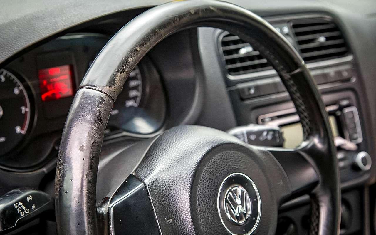Какнекупить автомобиль стаксомоторным прошлым— инструкция ЗР— фото 784112