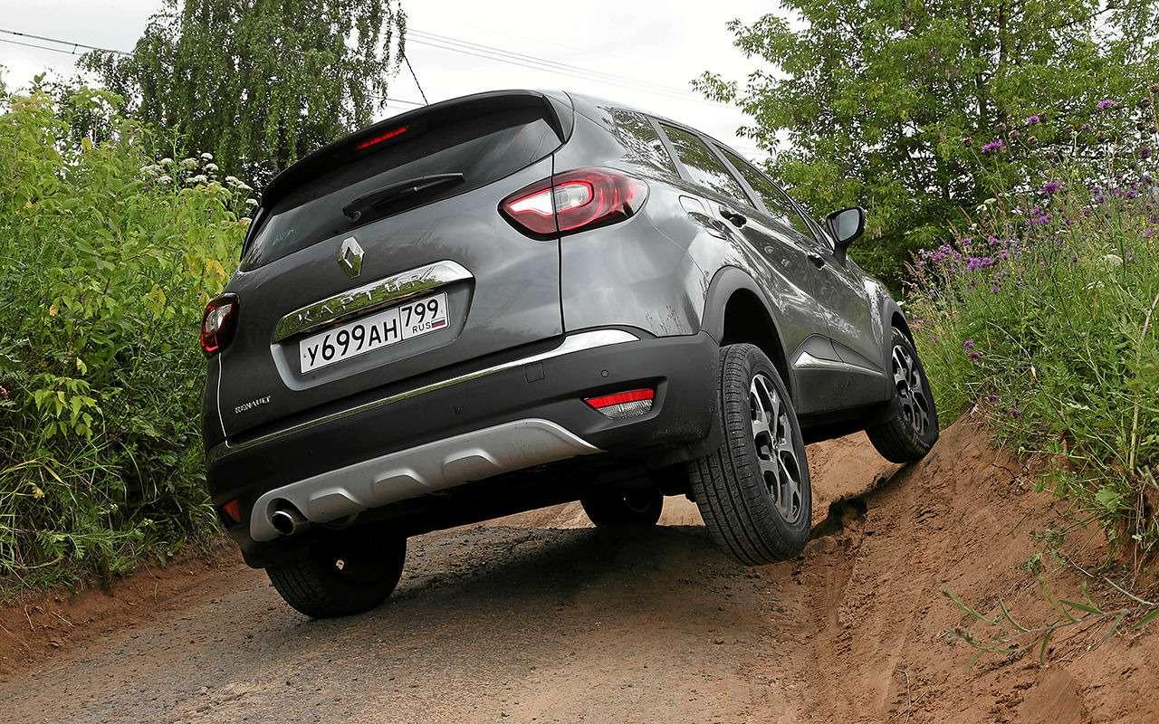 KiaRio X-Line или Renault Kaptur: что выгоднее купить?— фото 982204