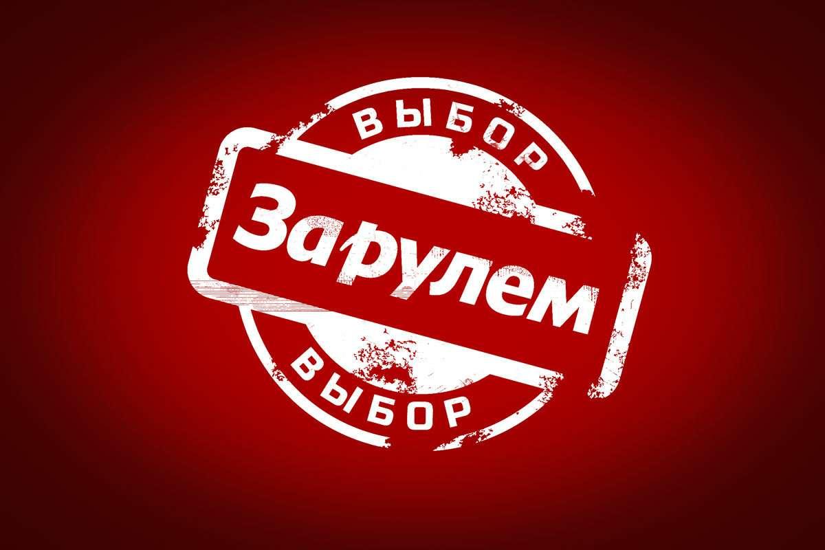 Видеорегистраторы дешевле 1600 руб.: большой тест