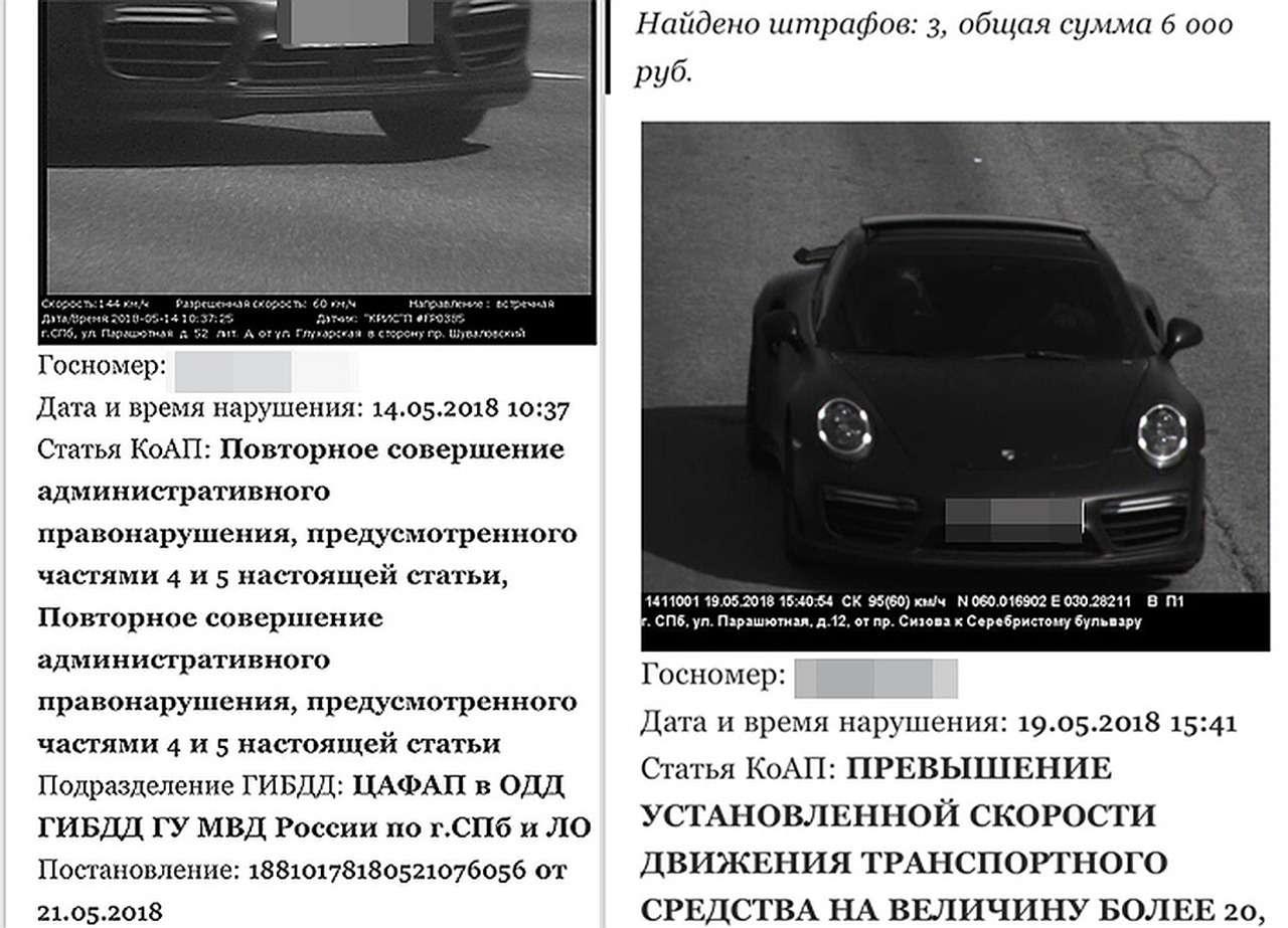 Автопарк Кокорина и Мамаева: ржавеющие миллионы — фото 928426