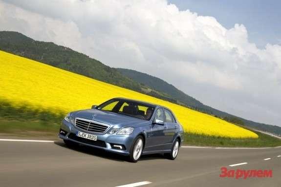 Mercedes-Benz E500_no_copyright