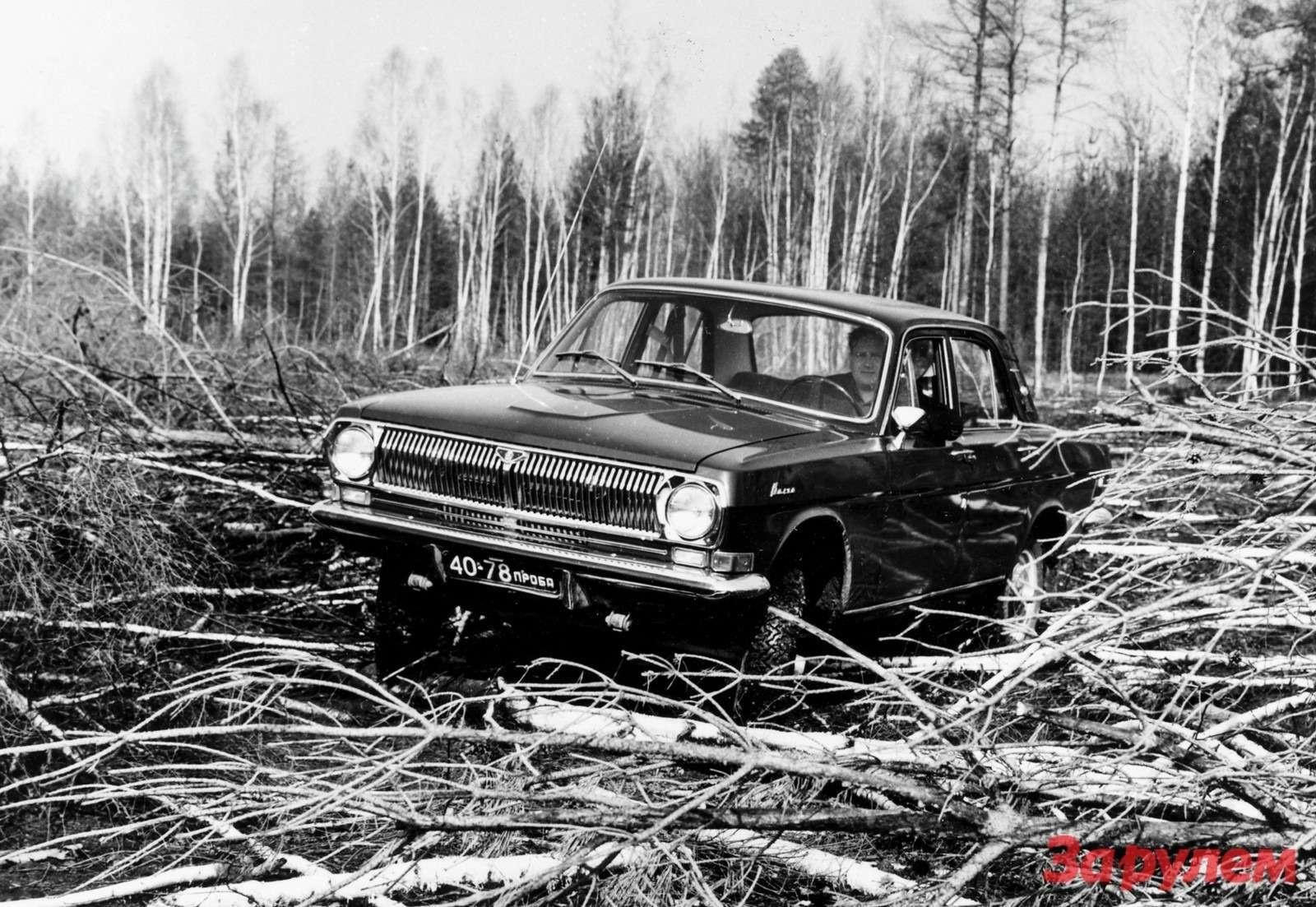 ГАЗ-24-95«Волга»