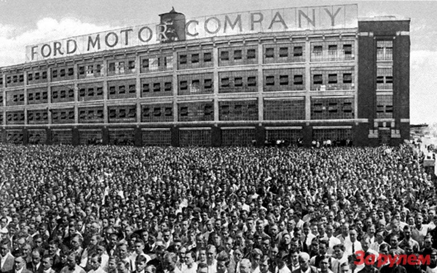 Фордовские рабочие перед фабрикой вХайлэнд-парке— такую силу мечтали подчинить себе профсоюзы