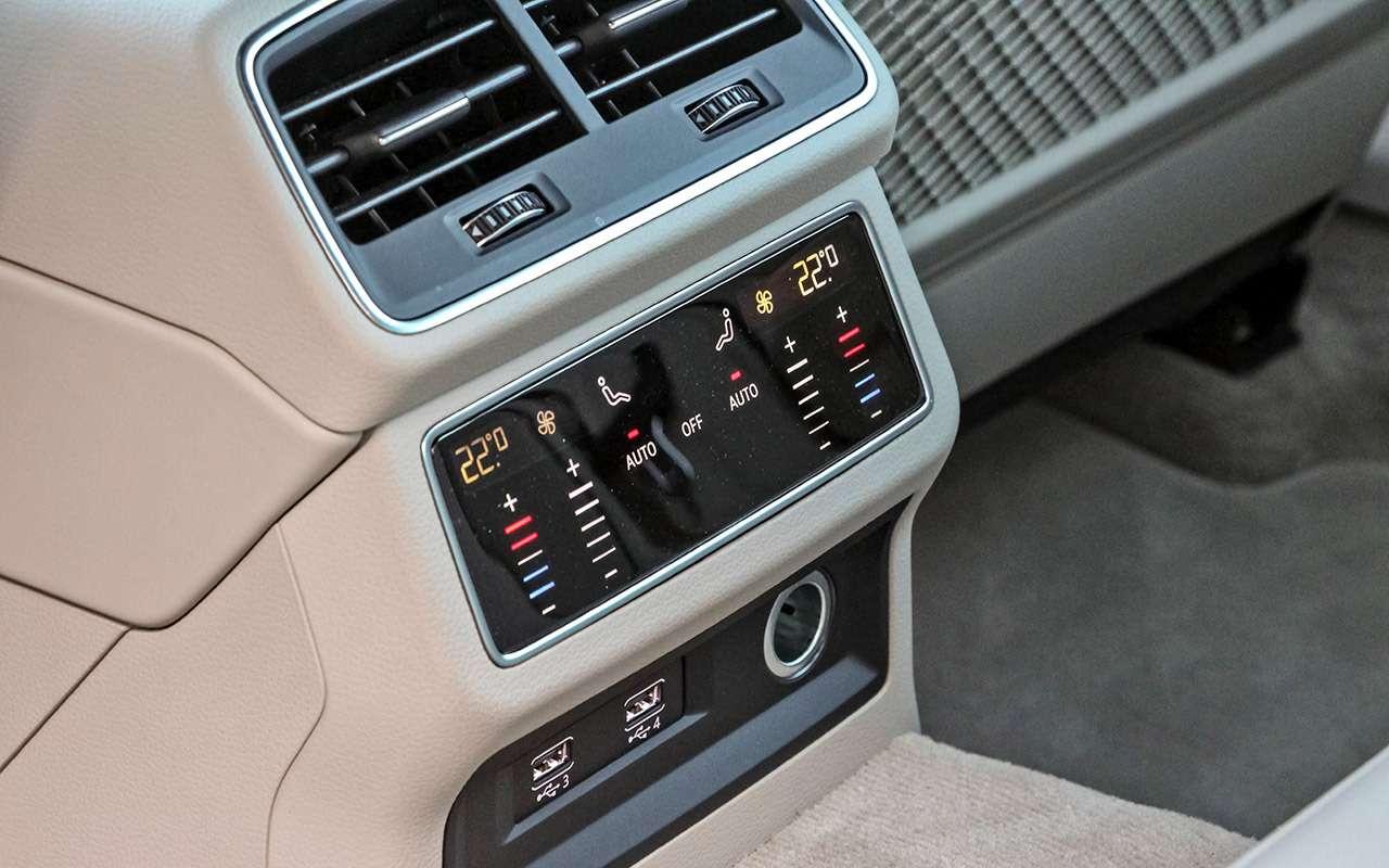 Audi A7Sportback— тест-драйв-искушение— фото 863173