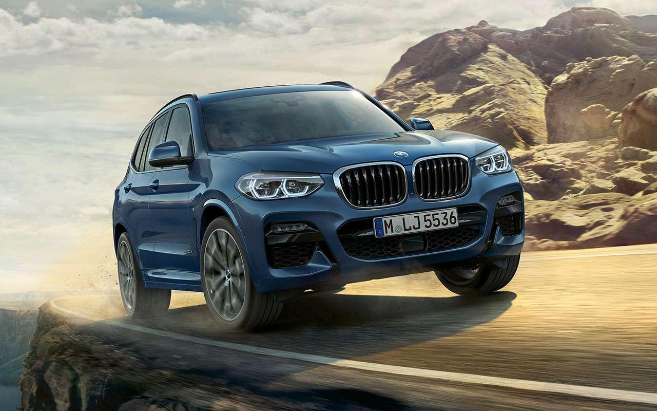 BMW, Mercedes-Benz иPorsche: расклад порасходам— фото 1197803