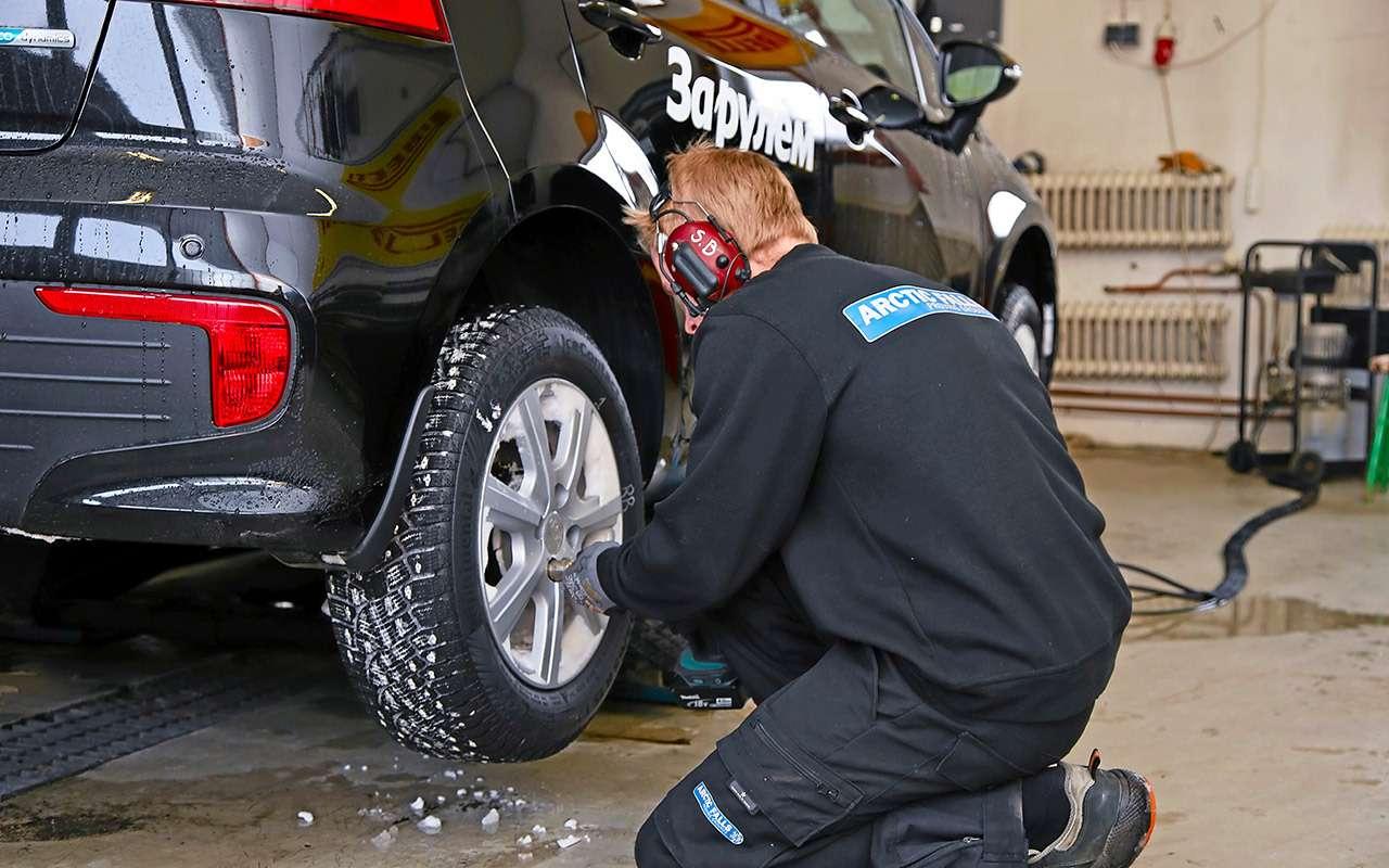 Шипованные шины 185/65R15для бюджетных автомобилей— тест «Зарулем»— фото 794291