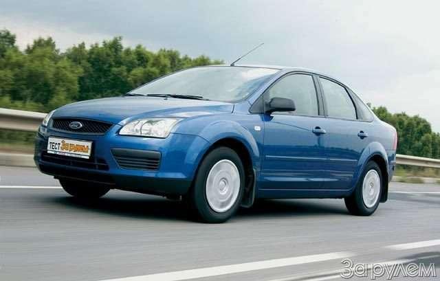 Тест Ford Focus II, Renault Megane, Mitsubishi Lancer. Двое наодного— фото 58301