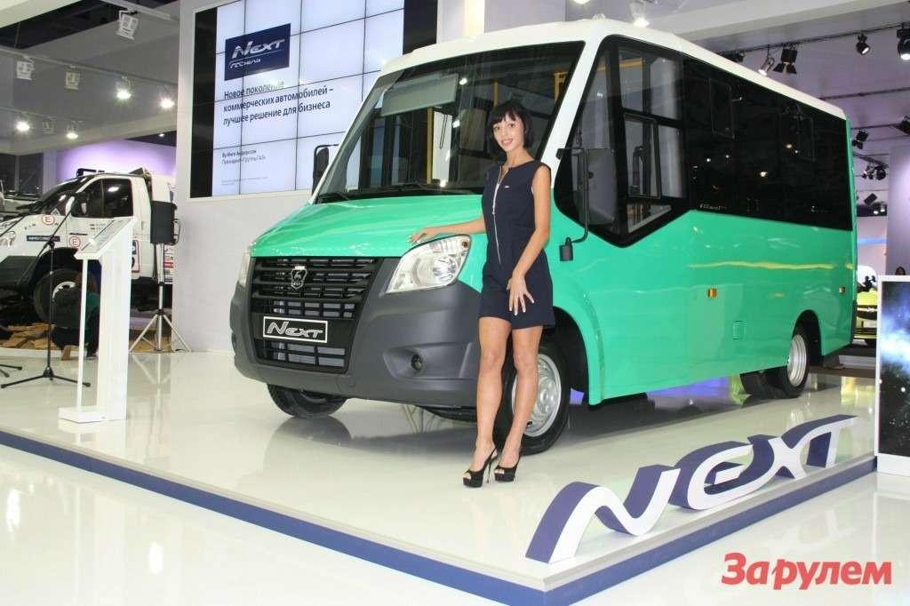 gorodskoy_avtobus_na_baze_gazel_next_na_vystavke_mmas_2012.jpg_thumbnail0