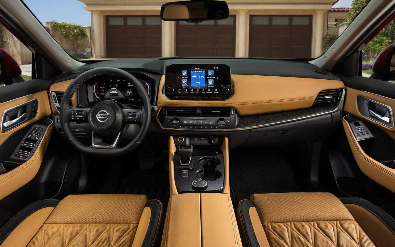 Новый Nissan X-Trail: известны цены— фото 1182724