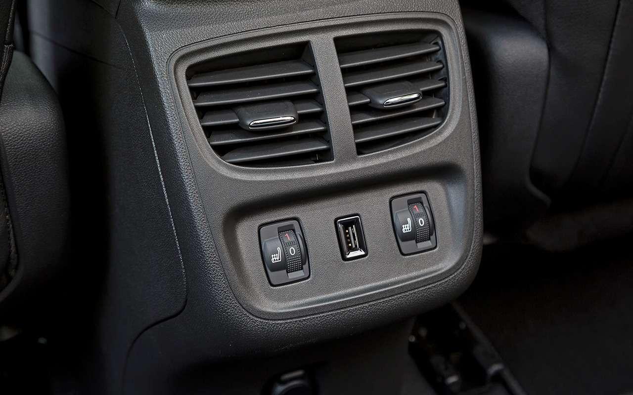 Opel Grandland X— честный иподробный тест-драйв— фото 1240085