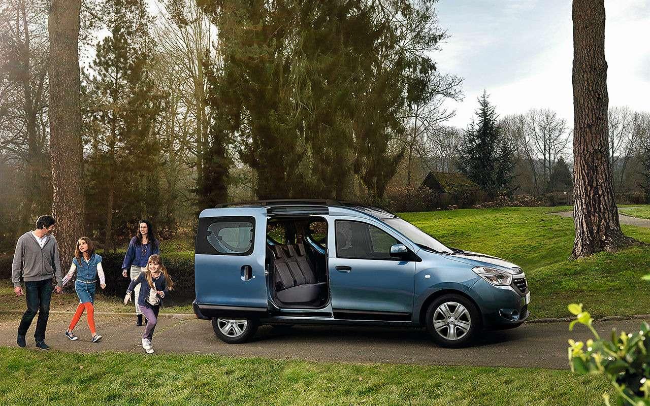 Renault длябольшого города— фото 952466