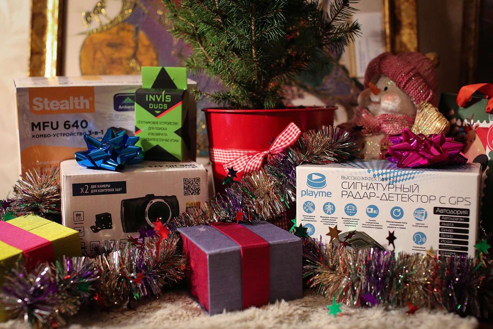 Подарки дляхороших мальчиков— подборка новогодних сюрпризов дляавтомобилиста— фото 682728