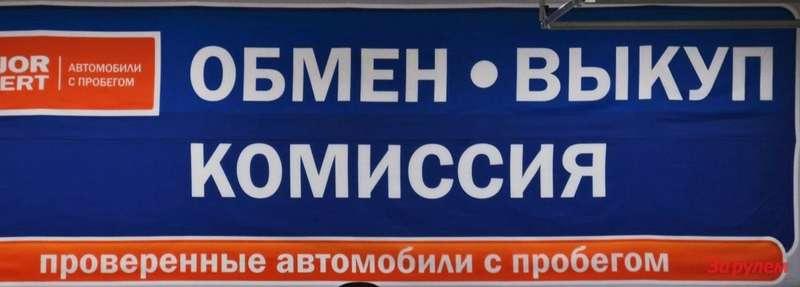 Вторичный рынок непадает— замедлился www.zr.ru