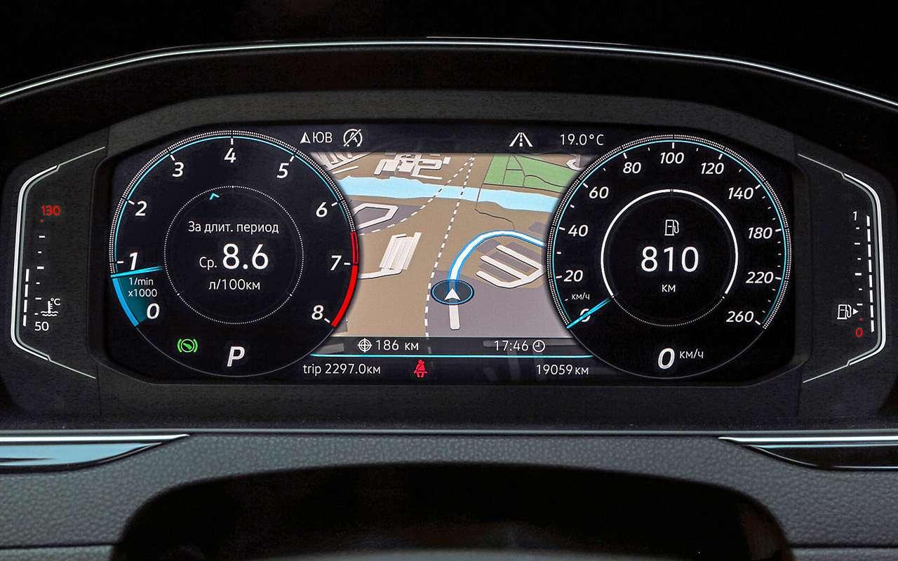 Toyota Camry, Kia K5, VWPassat— большой тест-сравнение— фото 1262510