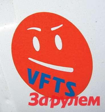 LADA VFTS