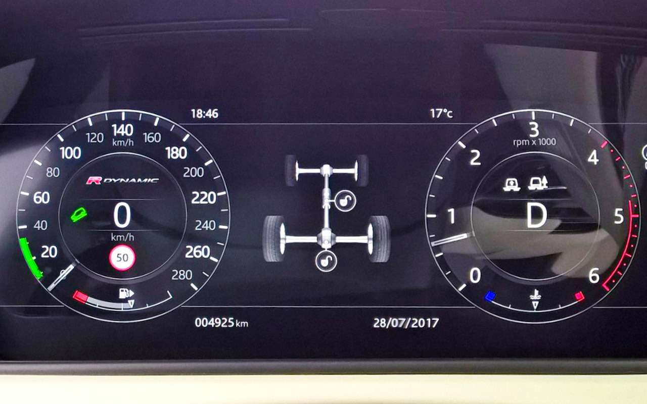 Range Rover Velar— первый тест-драйв— фото 792264