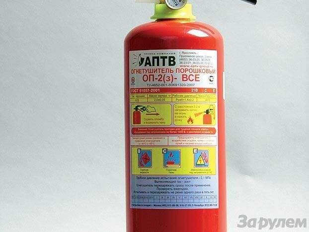 Экспертиза огнетушителей: чтобы непогасло— фото 90362