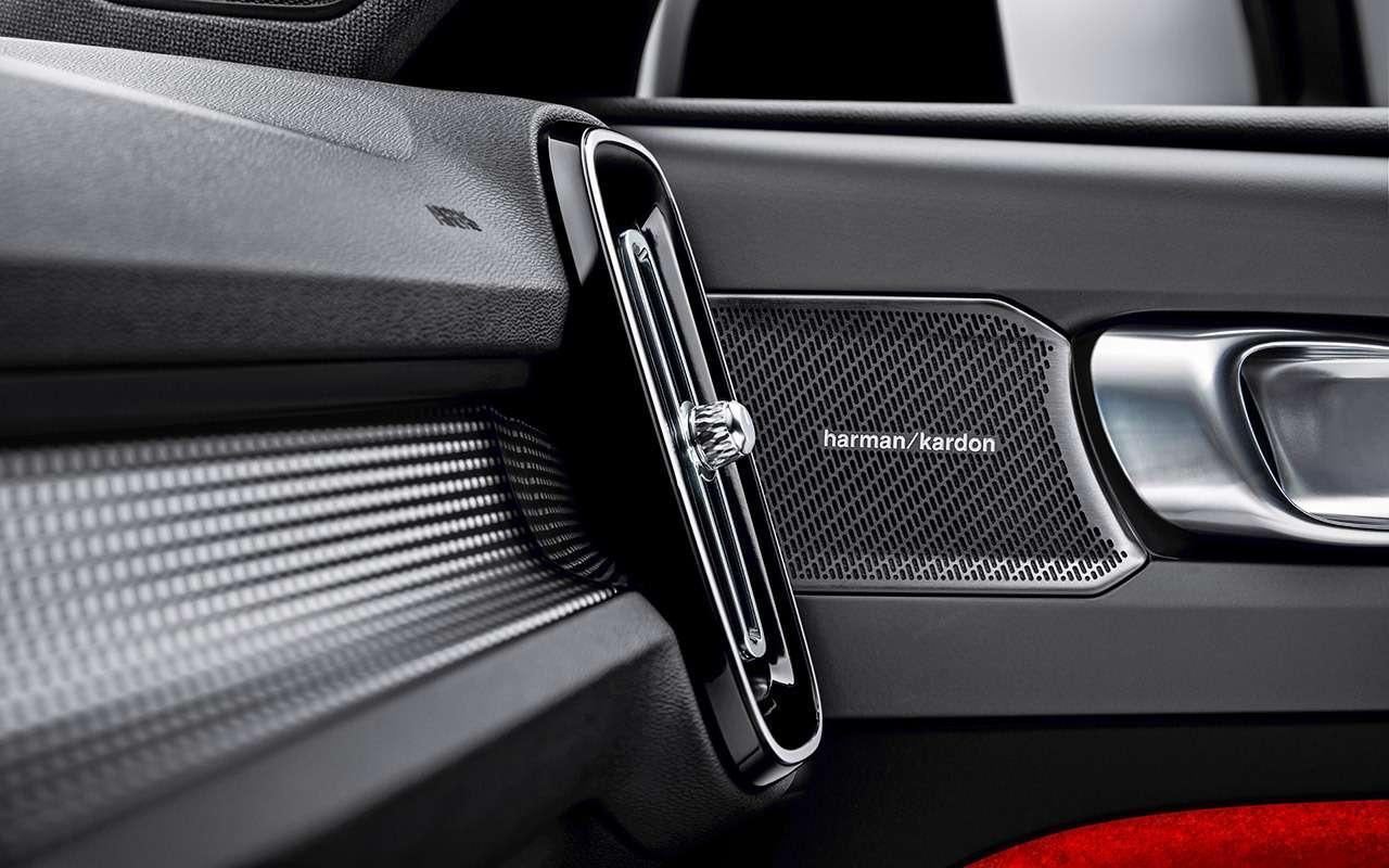 Volvo объявила российские цены наXC40. Разбираемся, почему ондороже конкурентов— фото 838110