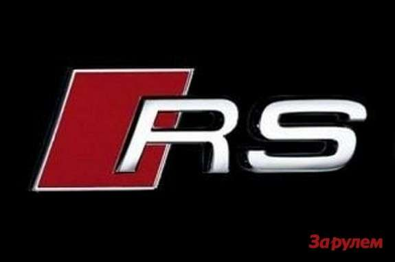Audi RS logotype
