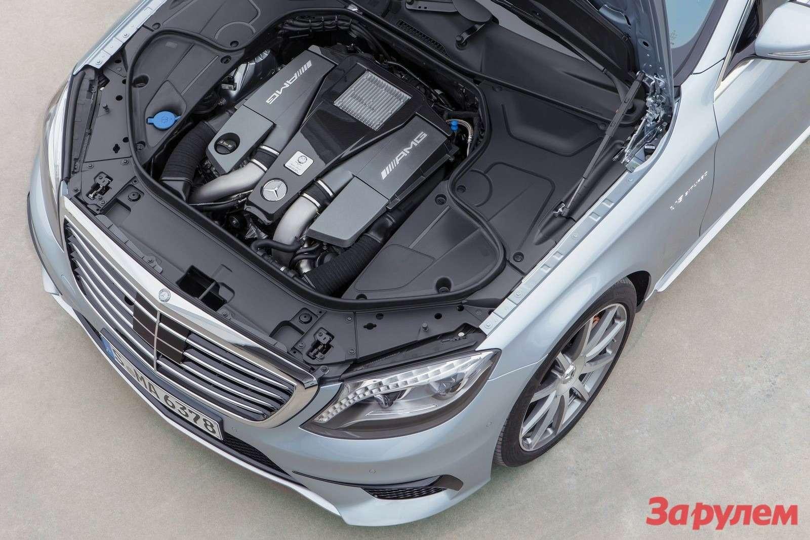 Mercedes Benz S63AMG 2014 1600x1200 wallpaper 2c (1)