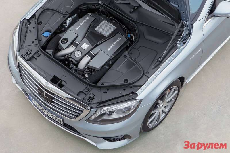 Mercedes Benz S63 AMG 2014 1600x1200 wallpaper 2c (1)