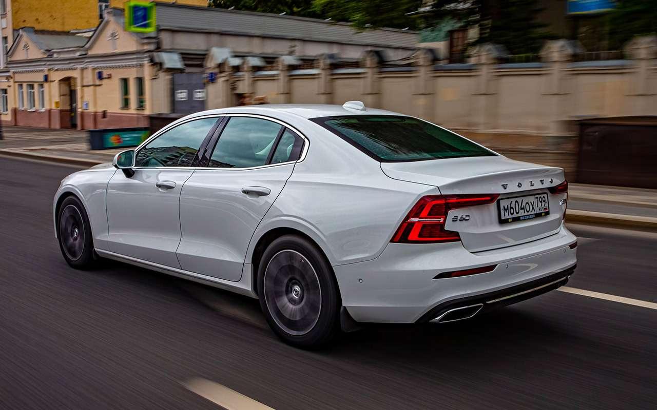 Новый Volvo S60: много плюсов и4минуса (несчитая цену)— фото 1005781