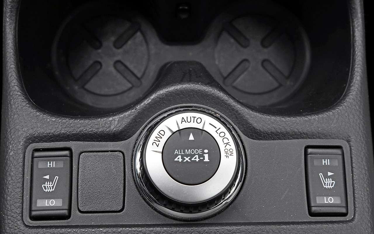 Новый Subaru XVпротив Nissan Qashqai иMitsubishi ASX— большой тест ЗР— фото 825181