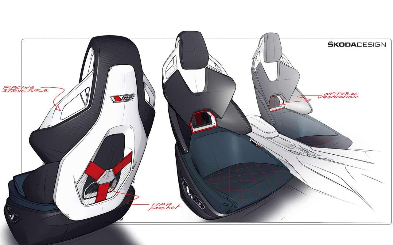 Skoda показала дизайн нового Rapid— фото 908773