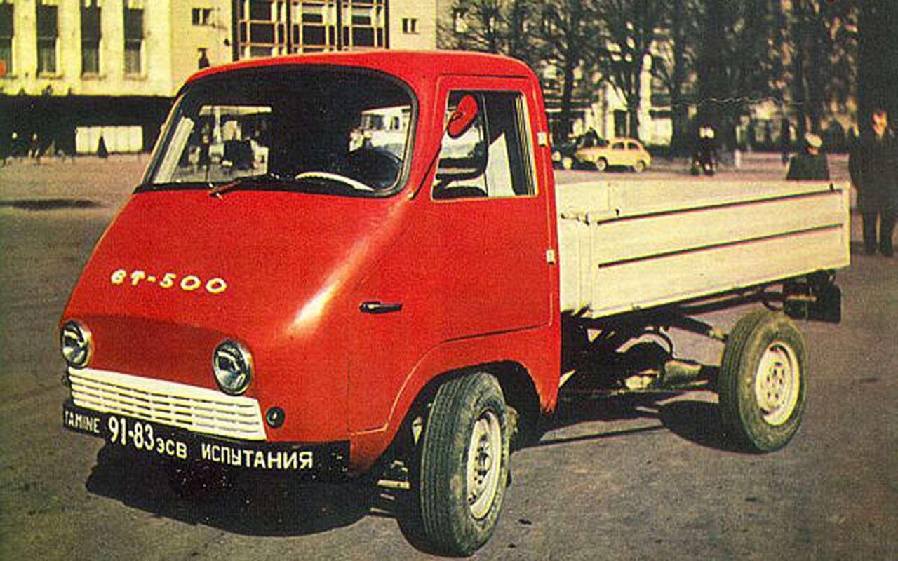 Забытые автопроекты СССР иРоссии: Роствертол, Заря, Канонир...— фото 1160207