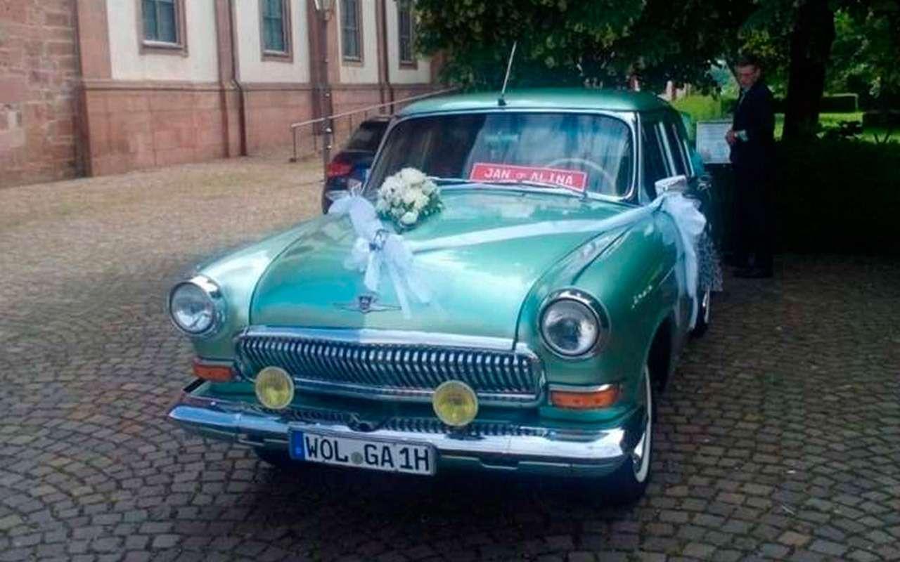 В Германии продают «свадебную» Волгу— за3,6 миллиона— фото 1248997