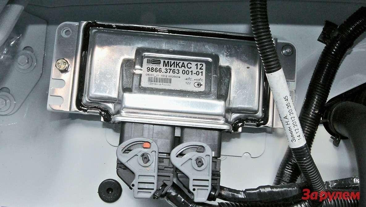 Электронный блок управления двигателем отвечает заработу игазового, ибензинового топливного оборудования