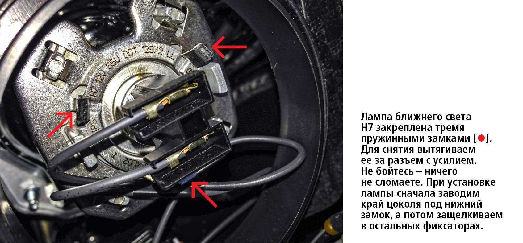 Ford Fiesta: проверка наремонтопригодность— фото 610313