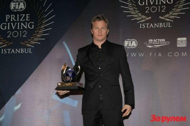 Кими Райкконен, FIA FORMULA ONE CHAMPIONSHIP