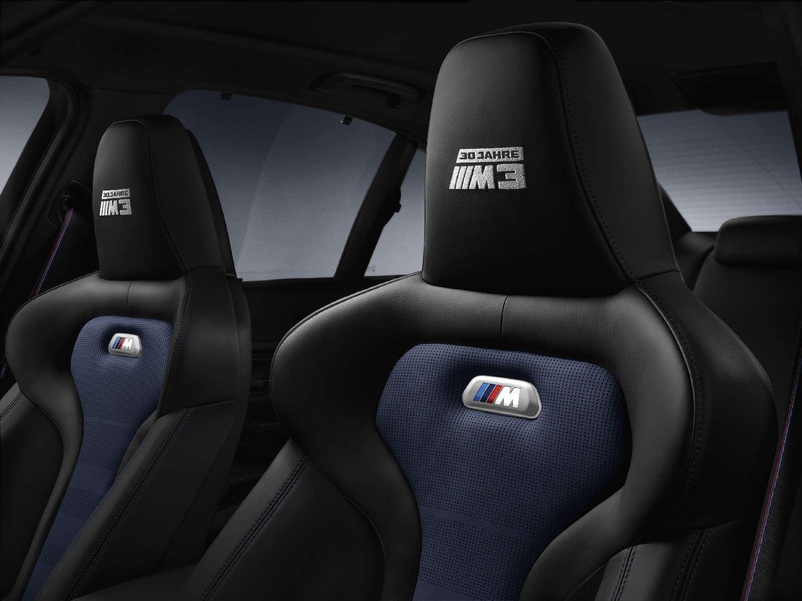 BMWM3отпразднует 30-летний юбилей с«лишними» дверьми— фото 593124