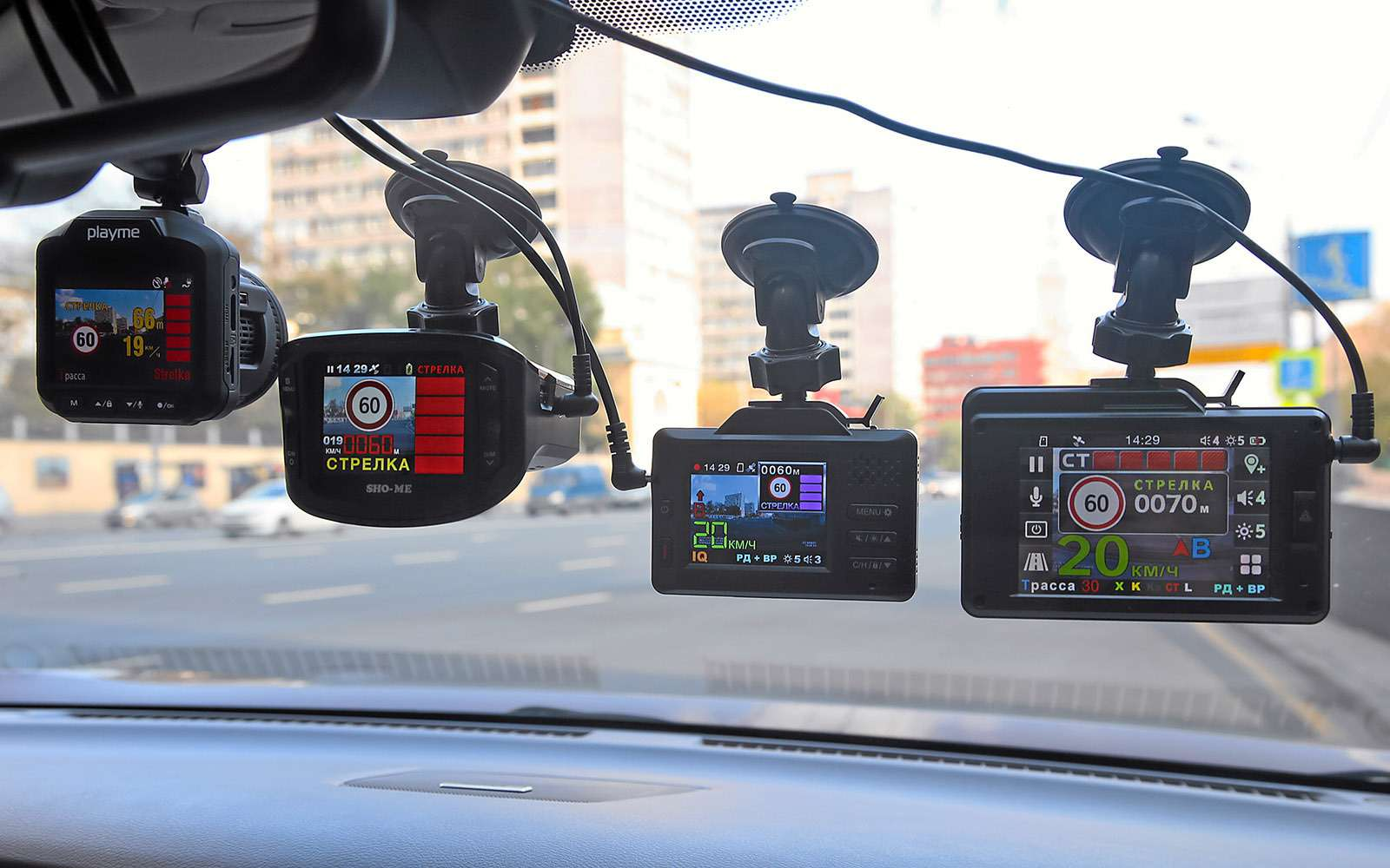 Видеорегистраторы срадар-детектором—  тест 7моделей— фото 651725